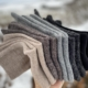 Alpaka sokker uld sokker bløde sokker sokker til vandetur